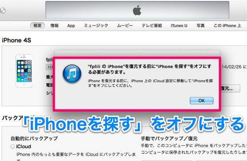 2014-02-25 探す