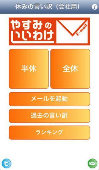 20140331_business_app026