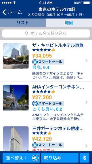 20140331_business_app018