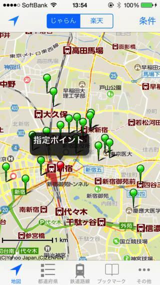 20140331_business_app019