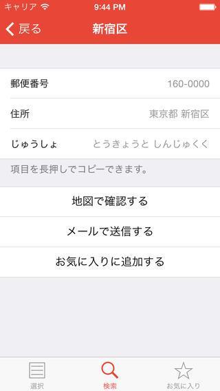20140331_business_app008