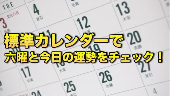 iOS 7】標準カレンダーで ...