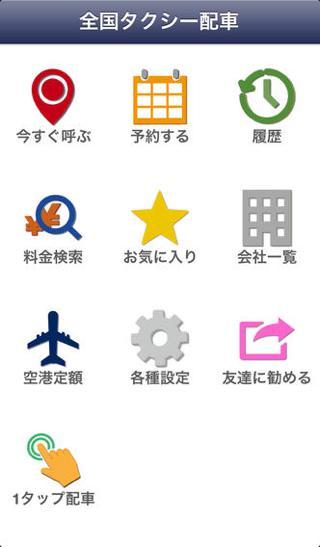 20140331_business_app022