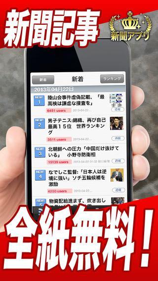 20140331_business_app023