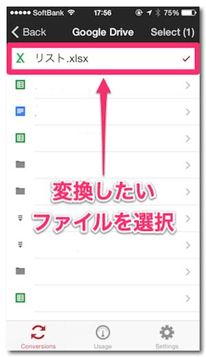 pdf 変換 エクセルgoogle