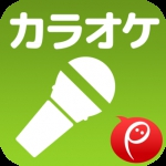 タダで歌い放題!iPhone内の音楽で好きなだけカラオケができるアプリ『プチリリカラオケ』 :PR