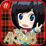 『ぱちんこAKB48 実機アプリ』1500円→無料!新台「ぱちんこAKB48 バラの儀式」発表記念で100%オフ