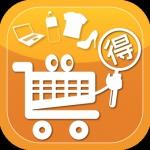 『お買い物.com』Amazonが最安とは限らない!どこよりも安く商品を購入できるアプリ