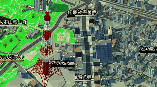 NTTドコモが独自のマップアプリ『3D地図』をリリースしていたのでご紹介します。その名のとおり日本国内が立体的に表現されたマップアプリで、特徴的な建物などがそのまま再現されているのが特徴となっております!
