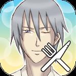 『学園ハンサム Restaurant』あの伝説的BLゲームの外伝が登場! 8月3日(ハンサムの日)を記念して配信開始