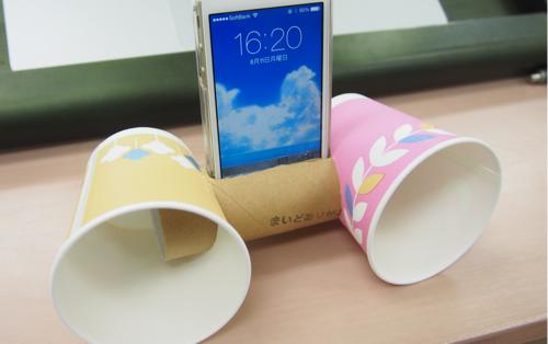 20141018 iphone speaker 001