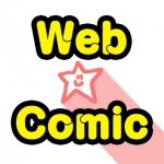 『ウェブコミ』艦これや聖闘士星矢も!ウェブ漫画が無料で読み放題のアプリが登場