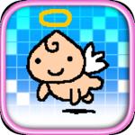 【auスマパス】400円が無料!懐かしの育成ゲーム『てんしっちのたまごっち SP』がiPhoneで遊べるぞ :PR