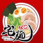 有名店のラーメン・つけ麺を家で食べられるお取り寄せアプリ『宅麺.com』を試してみた!