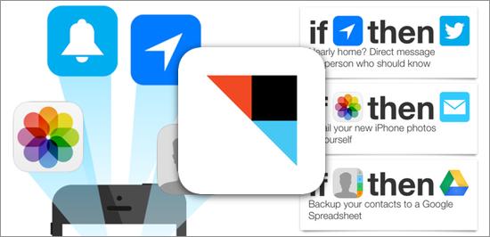 【保存版】iPhoneがグッと便利になる!『IFTTT』のオススメ自動化レシピ10個
