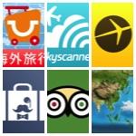 """全部iPhoneで出来る!航空券から英会話まで""""海外旅行の準備""""に大活躍するアプリまとめ"""