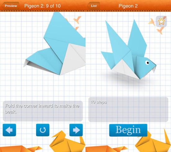飛行機 折り紙 折り紙 アプリ : appps.jp