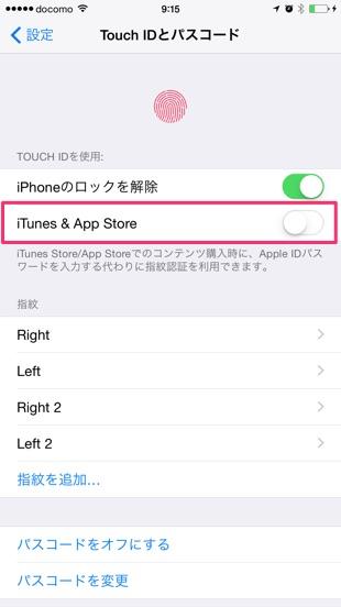 アプリをロックするアプリ7選!起動時にパスワー …