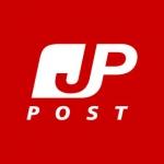 『日本郵便』送料の計算からお届け日数まで!再配達の依頼もアプリ1つでOK