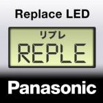 『REPLE』ストレスにならない明るさは?iPhoneだけで明るさを測れるアプリが登場