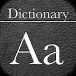 『すぐひける辞書』ウィジェットが英和辞書に変身! 英単語の意味を即調べられる便利アプリ