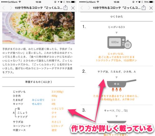 さて平野レミさんといえば、つい最近ブロッコリーを使った斬新すぎるレシピでお茶の間を沸かせましたが、ちゃんとあのレシピ も紹介してくれるのか気になりますよね?w