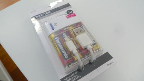 式 充電 器 乾電池