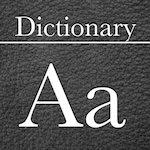 『すぐひける辞書』Spotlight検索が英和辞書になるアプリ! アップデートで対応