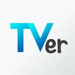 【検証】無料でTV番組が見られる『TVer』1本あたりの通信量はどのくらい?