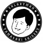 頼んでないのに写り込む!Twitterで話題の「サラリーマン山崎シゲル」がカメラアプリになって登場