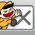 スパムURLを回避!怪しい短縮URLを展開できる『URL展開君』