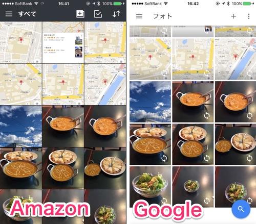 http://www.appps.jp/wp-content/uploads/2016/01/aadthsdt.jpg