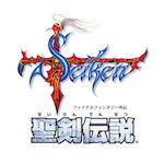 iOS版リメイク作品『聖剣伝説 -FF外伝-』がリリース! 懐かしの名作をiPhoneで遊ぼう