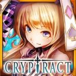 幻獣が神々しくてカッコイイ…w 王道ファンタジーの「幻獣討伐ゲーム」はもっと評価されて然るべき!:PR
