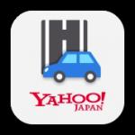 【GW】ドライブに出かけよう!車を運転するときに活用できるアプリ3選