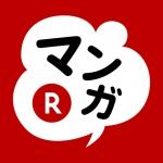 キャリア決済対応!楽天が新たな電子コミックサービス「楽天マンガ」をリリース