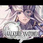 『ヴァルキリーアナトミア』スクエニの最新RPGが配信開始! 本日サービススタート
