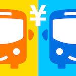 『高速バス比較』全国の高速バスの最安値検索アプリ! 夏休みに活躍しそうだぞ