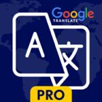 ¥240→無料!Safariにページ翻訳機能を追加できるアプリ『XYZ Translate』がめっちゃ使える
