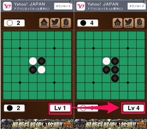 マインスイーパー - かんたん無料ゲーム ...