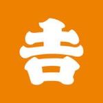 牛丼GOかな?吉野家が歩数でクーポンが貰える公式アプリをリリース