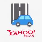 カーナビアプリの王道『Yahoo!カーナビ』でTポイントが貯まるようになったぞ!