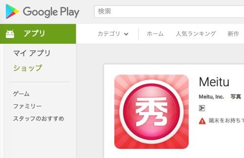 動画をダウンロードする アプリ ... - Appliv