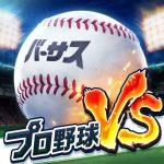 コロプラ新作は投げる・打つの 「操作が楽しい野球ゲーム」! スマホでこの操作感はすごい…!