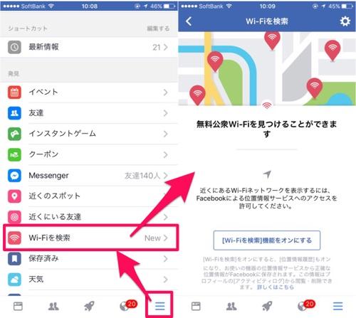 http://www.appps.jp/wp-content/uploads/2017/07/IMG_5791.jpg