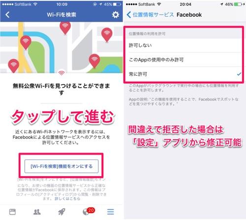 http://www.appps.jp/wp-content/uploads/2017/07/IMG_5795.jpg