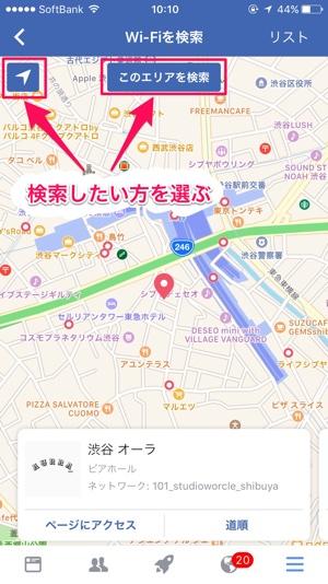 http://www.appps.jp/wp-content/uploads/2017/07/IMG_5797.jpg