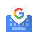Google日本語入力が遂にiPhoneに対応!便利な機能も