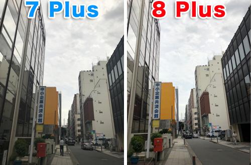 画素 数 iphone8