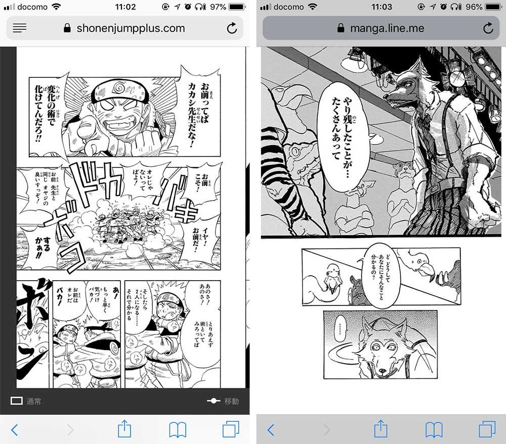 サイト 海賊版 漫画